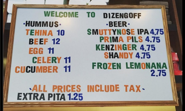 Dizengoff Menu Phillly
