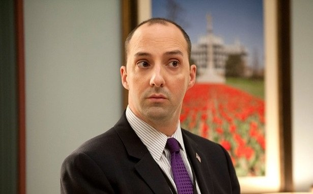 Tony Hale Veep HBO
