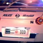 Dubai Police youtube
