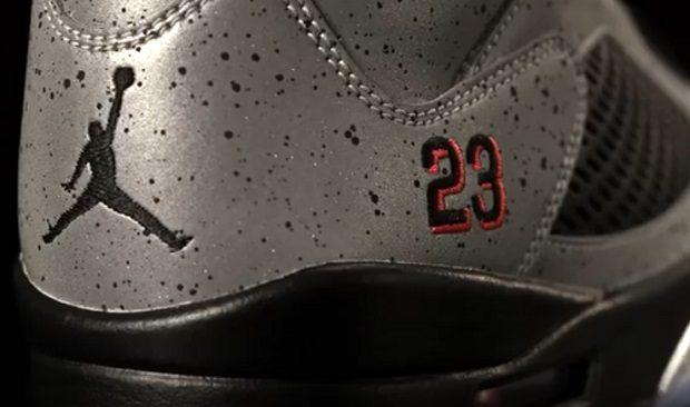 Air Jordan 5 Neymar