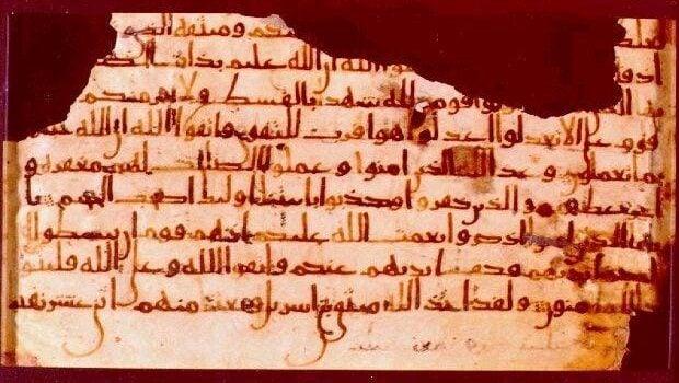 Qur'anic_Manuscript_-_Kufic_script
