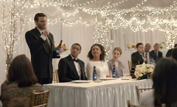 Bud Light Friendship Super Bowl ad