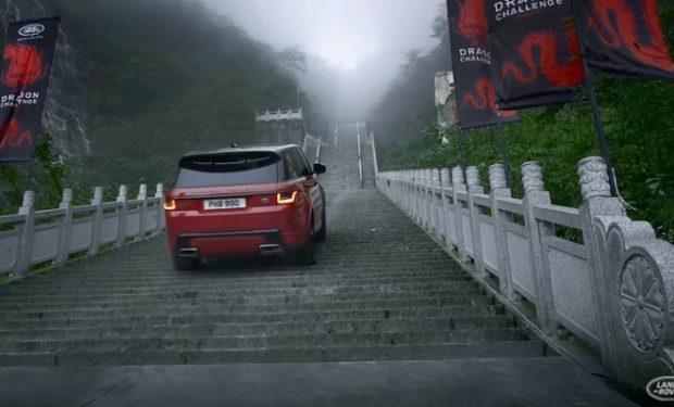 999 steps Dragon Challenge Range Rover Sport commercial