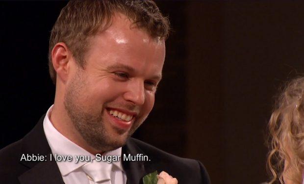 John David Sugar Muffin